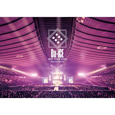 Da-iCE BEST TOUR 2020 -SPECIAL EDITION-(3DVD)
