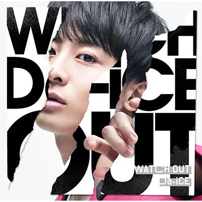 WATCH OUT【限定ソロジャケット 工藤大輝ver.】(CD)