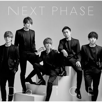 NEXT PHASE【初回フラッシュプライス盤(Da-iCE ver.)】