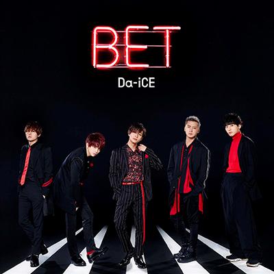 BET【初回フラッシュプライス盤】(CDのみ)