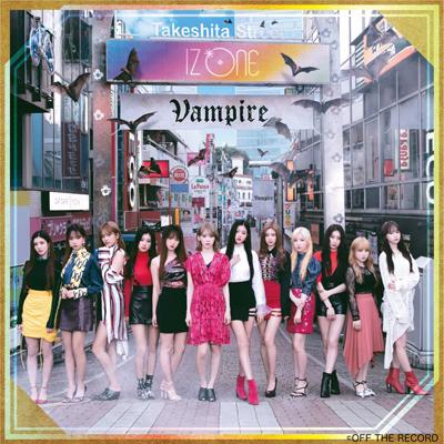 Vampire【Type A・初回プレス分】(CD+DVD)