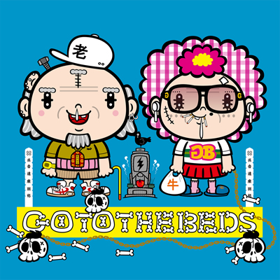 GO TO THE BEDS(CD)