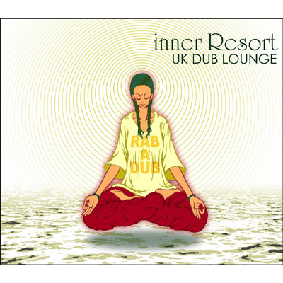 inner Resort UK DUB LOUNGE