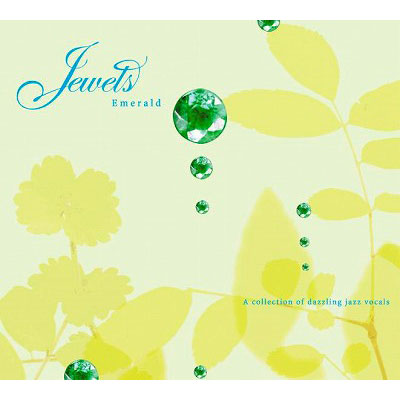 JEWELS-Emerald-