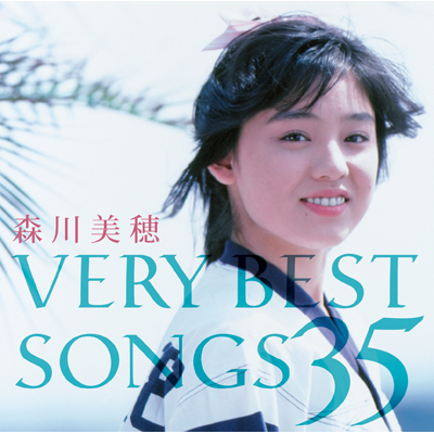 森川美穂 VERY BEST SONGS 35(Blu-spec CD2 2枚組)