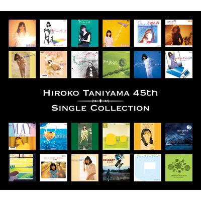 HIROKO TANIYMA 45th シングルコレクション(3枚組Blu-spec CD2)