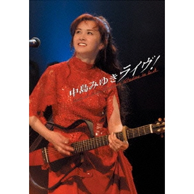 中島みゆきライヴ!Live at Sony Pictures Studios in L.A.