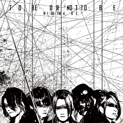 TO BE OR NOT TO BE【CD+DVD】【type A】
