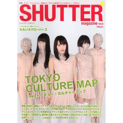 SHUTTER magazine vol.8