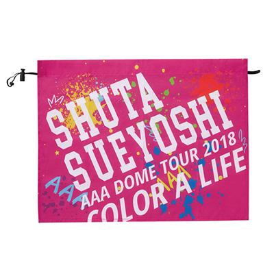 フラッツ -SHUTA SUEYOSHI-