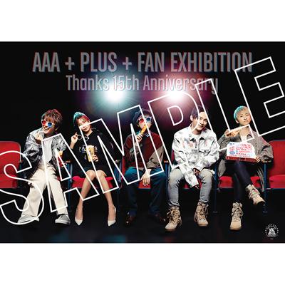 B2ポスター(3枚セット) -SHINJIRO ATAE-