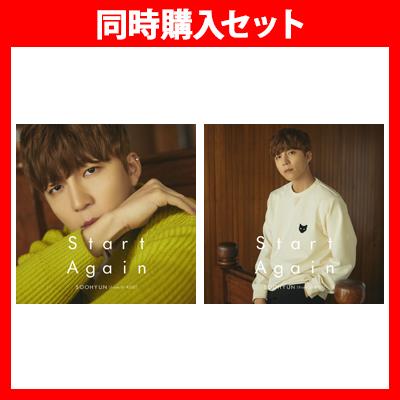 Start Again同時購入セット(SG+DVD(スマプラ対応) )+(SG(スマプラ対応) )