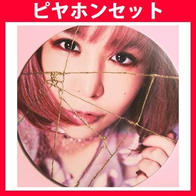 Kintsugi(CD+DVD+LIVE CD)+ピヤホンセット(クリアポスター付き)<47盤>