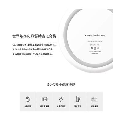 ワイヤレスモバイルチャージャー_TAIKI