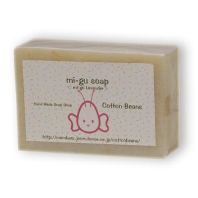 mi-gu soap ~Lavender~