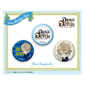 Dance with Devils 缶バッジセット(レム)