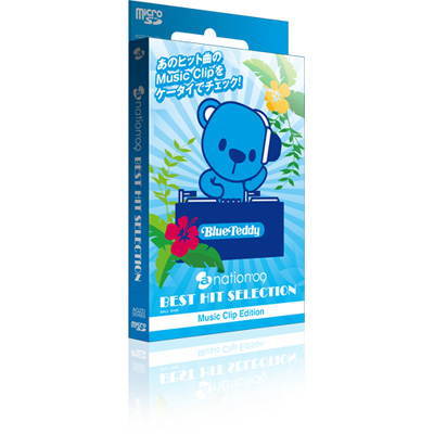 a-nation'09 BEST HIT SELECTION - Music Clip Edition(micro SD)