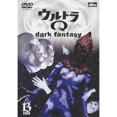 ウルトラQ~dark fantasy~case13
