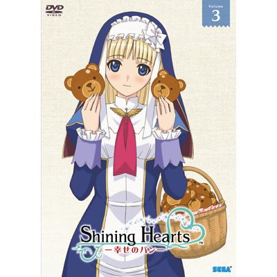 シャイニング・ハーツ~幸せのパン~Volume.3 *DVD