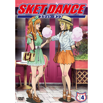 SKET DANCE 第14巻 通常版