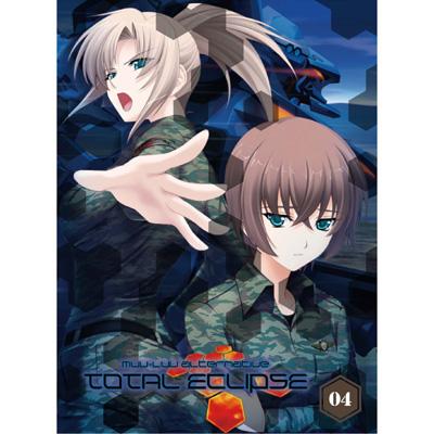 トータル・イクリプス 第4巻 初回限定盤【DVD】