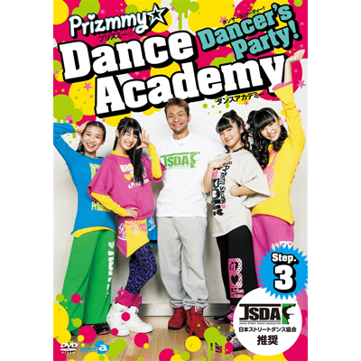 Dancer's Party! Prizmmy☆ Dance Academy Step.3