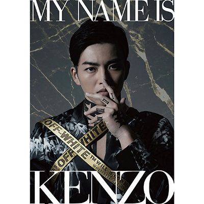MY NAME IS KENZO(DVD)