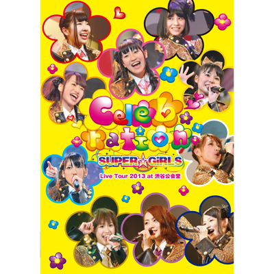 SUPER☆GiRLS Live Tour 2013 ~Celebration~ at 渋谷公会堂【DVD】
