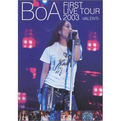 BoA FIRST LIVE TOUR 2003~VALENTI~
