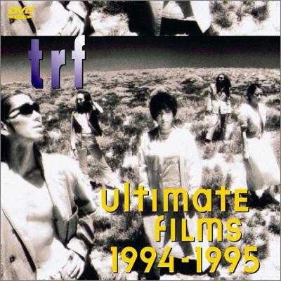 URTIMATE FILMS 1994-1995
