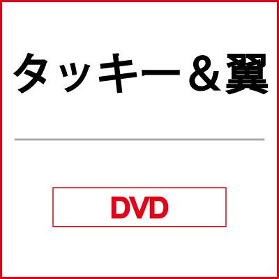 Tackey&Tsubasa Premium Live DVD -5th Anniversary Special Package-