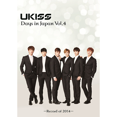 U-KISS Days in Japan vol.4