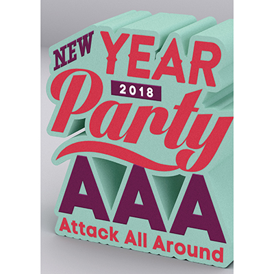 AAA NEW YEAR PARTY 2018(DVD+スマプラ)