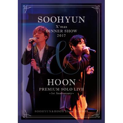 SOOHYUN X'mas DINNER SHOW 2017 & HOON PREMIUM SOLO LIVE ~1st Anniversary~