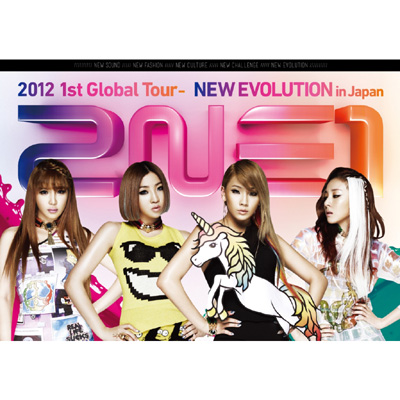 2NE1 2012 1st Global Tour - NEW EVOLUTION in Japan(2枚組DVD)