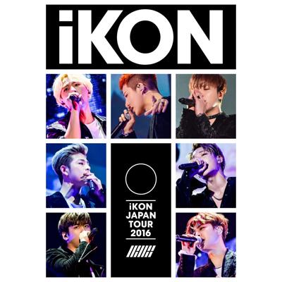 iKON JAPAN TOUR 2016(2枚組DVD+スマプラ)