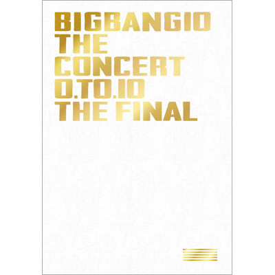 BIGBANG10 THE CONCERT : 0.TO.10 -THE FINAL-【初回生産限定盤】(4枚組DVD+2枚組CD+PHOTO BOOK+スマプラ)