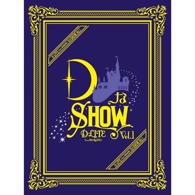 DなSHOW Vol.1(3DVD+2CD+PHOTO BOOK+スマプラ) -DELUXE EDITION-