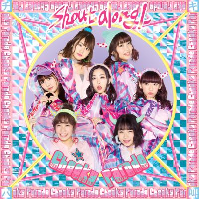 Shout along !(CD)【イベント会場・mu-moショップ限定商品】