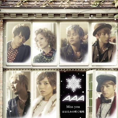 Miss you / ほほえみの咲く場所【CD(mu-moショップ限定商品A)】(ジャケットC)