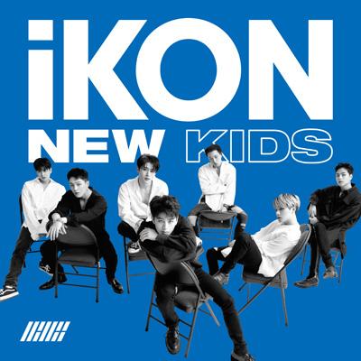 NEW KIDS【イベント限定盤[ジャケットA]】(CD)