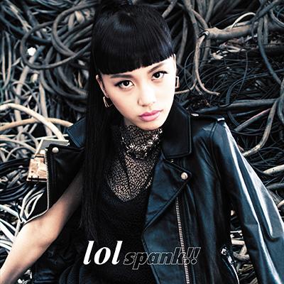 spank!!【mu-moショップ・イベント会場限定盤】(honoka ver.)