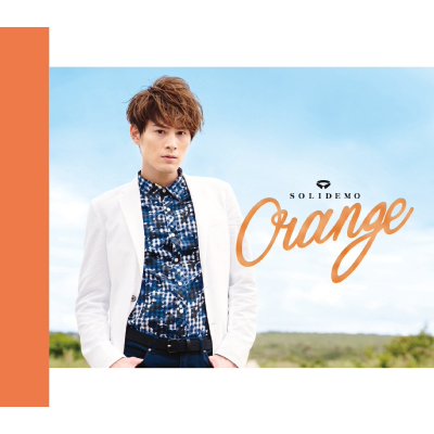 <mu-moショップ・イベント会場限定商品>Orange【向山ジャケver.】(CD)