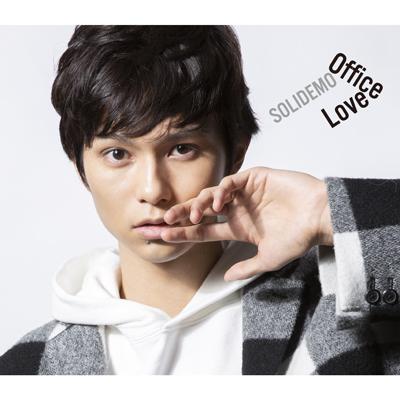 <mu-moショップ・イベント会場限定商品>Office Love【中山ジャケver.】(CD)