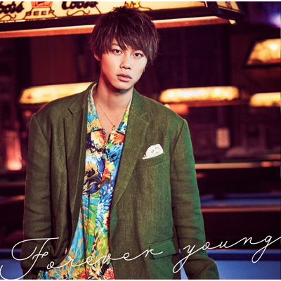 <mu-moショップ・イベント会場限定商品>Forever young【手島ジャケver.】(CD)