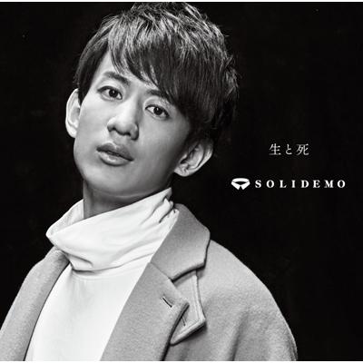 <mu-moショップ・イベント会場限定商品>生と死【佐脇ジャケver.】(CD)