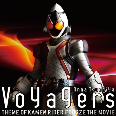 Voyagers *version FOURZE CD