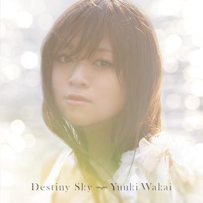 Destiny Sky