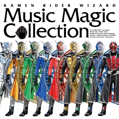 KAMEN RIDER WIZARD Music Magic Collection(CD+DVD)