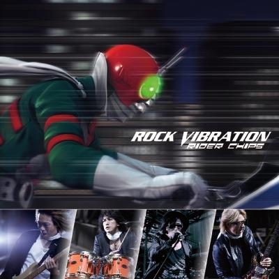 ROCK VIBRATION